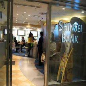 新生銀行「アメリカが利上げすれば夏には1ドル=128円もありえる」