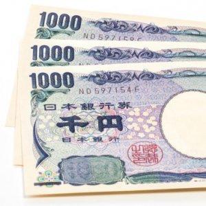 3000円から出来る投資の仕方。初めての人も手軽に始める