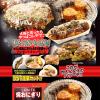 ヒロセ飯とも呼ばれるヒロセ通商キャンペーンは実際どうなの