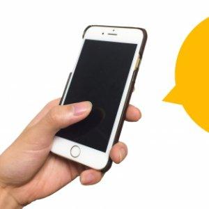 初心者にオススメのFX無料アプリ【Android・iPhone】-ガッツリFX