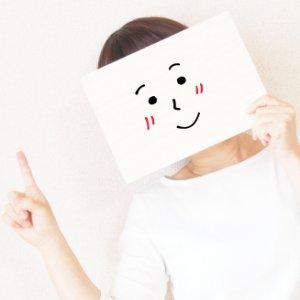 ブログやHP不要!アフィリエイトのお試し体験方法。アフィリ経験値を積む