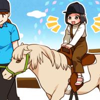 乗馬(ポニー)を初体験( *´艸`)