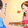 大好きなパンに囲まれて幸せ~(*ノωノ)