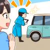 車のメンテナンス現場を見学(*´ω`*)