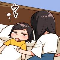 寝たと思ったのに~~(*´Д`)