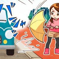 傘バリアー!(/・ω・)/