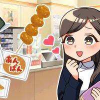 お腹が空きすぎての買い物はデンジャラス(*´Д`)