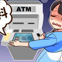 おのれぇ~ATM手数料め~((+_+))