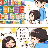 """好きなお菓子買っていいよ~♪ ・・・え""""っ!それでいいの!?"""