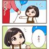 1時間と短命な風船さん(´・_・`)