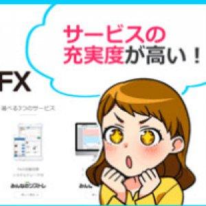 FX動画で学ぶ!鈴木奈々さんと初めてのFX。みんなのFXのyoutubeチャンネル