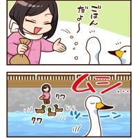 忖度される娘さん(´・ω・`)