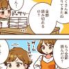読書の秋?!