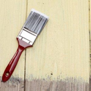 外壁塗装ほっとらいん