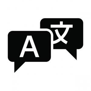 多機能翻訳機 eTalk5